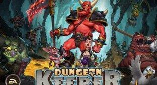 Dungeon Keeper: дела злодейские [обзор]