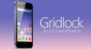 Gridlock 2.0 получил нативную поддержку iOS 7