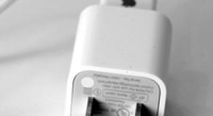Как выбрать зарядку для iPhone 5s? ТОП-5 Lightning-зарядок для устройств от Apple