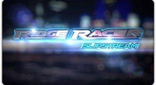 Ridge Racer Slipstream. Иной взгляд на гонки