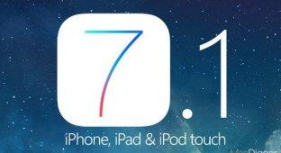 В iOS 7.1 beta 4 обнаружен API для дистанционного управления мультимедийными устройствами