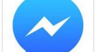 В мессенджере Facebook появились голосовые звонки