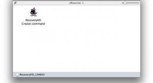 Как воссоздать раздел Recovery HD для OS X Mavericks и OS X Mountain Lion. Новый, лёгкий способ.