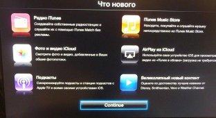 Обновление Apple TV до версии 6.0.