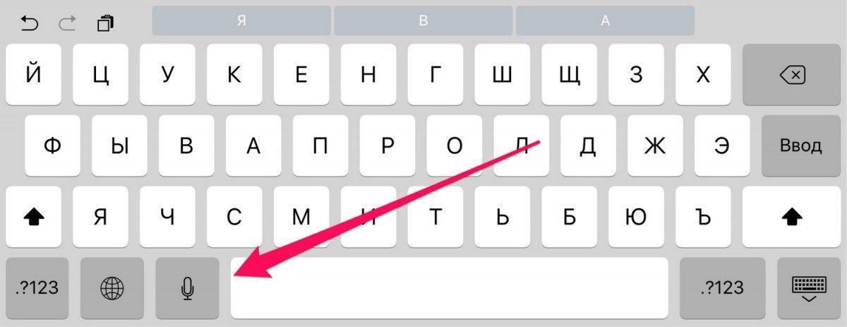 Как на клавиатуре сделать строчную букву