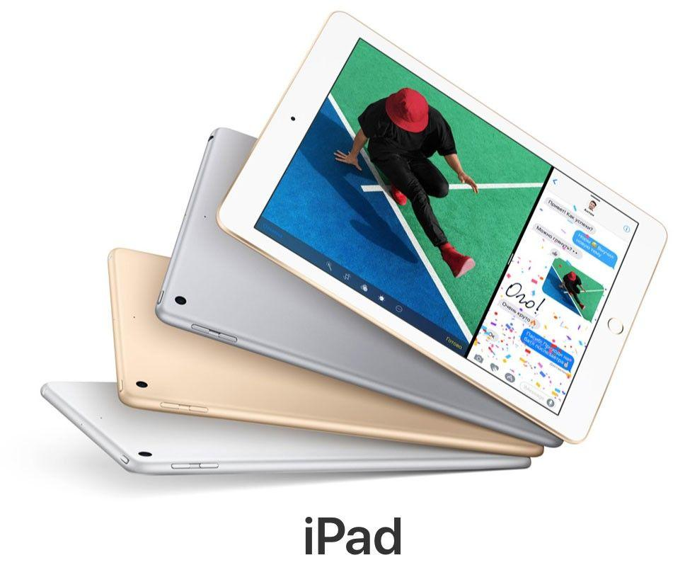 apple ipad's product development approach Apple's product development process may be one of the most market advantage is its design approach every single apple product is inspected by the.