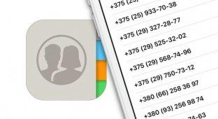Контакты без имени в Айфоне – почему и как решить?