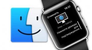Как вводить пароли на Mac (и разблокировать экран) касанием Apple Watch
