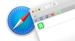 Как на Mac сохранять открытые вкладки Safari в виде закладок?